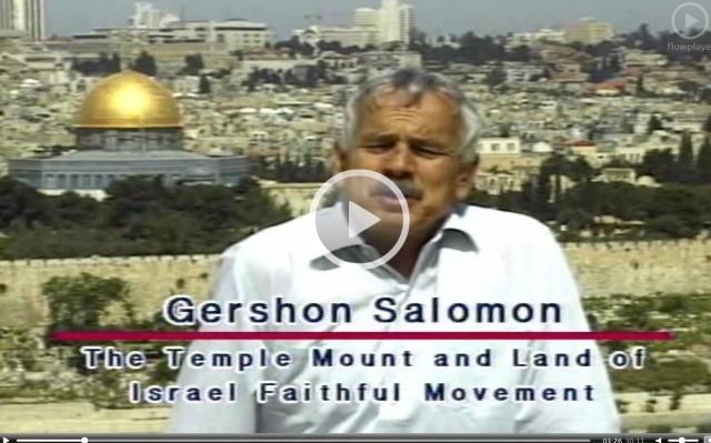 Gershon Salomon
